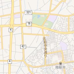 道の駅 庄和 道の駅スタンプラリー部
