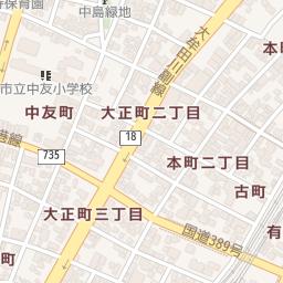 微小粒子状物質 Pm2 5 について 大牟田市ホームページ