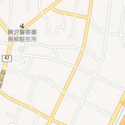 グラタン ピザ アンク 南巨摩郡富士川町 まちぽ