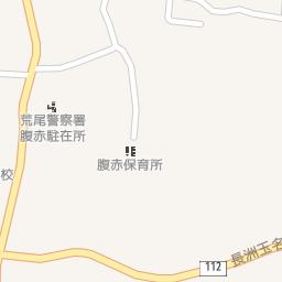 パントマイム 観光サイトtop 長洲町ホームページ