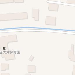 大津保育園 大津町ホームページ