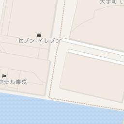 東京駅丸の内北口東京海上日動ビル前 さくら観光 高速バス 夜行バス予約1056